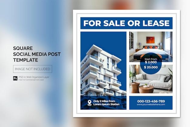 Nieruchomości w mediach społecznościowych post lub kwadratowy baner internetowy szablon reklamowy