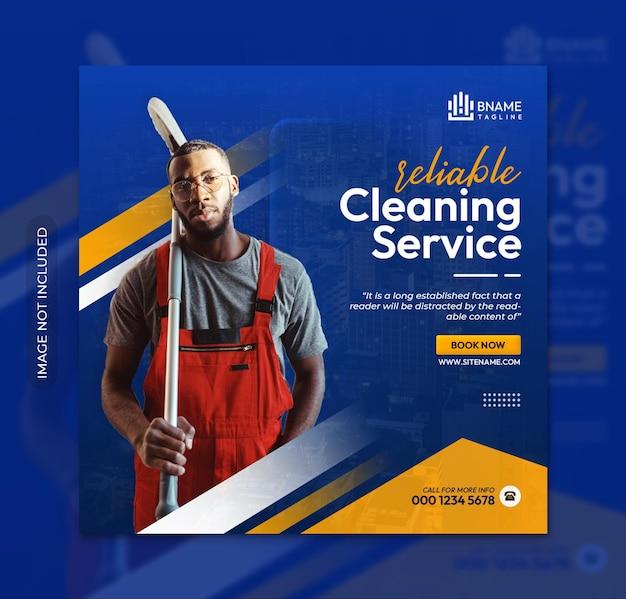 Niezawodne usługi sprzątania kwadratowa ulotka lub szablon postu w mediach społecznościowych na instagramie
