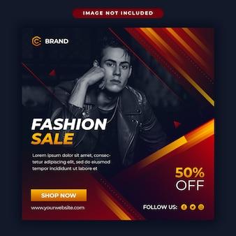 Nowa moda sprzedaż seson media społecznościowe i szablon transparent internetowej