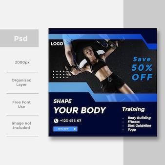 Nowoczesna siłownia i fitness projekt banerów reklamowych w mediach społecznościowych