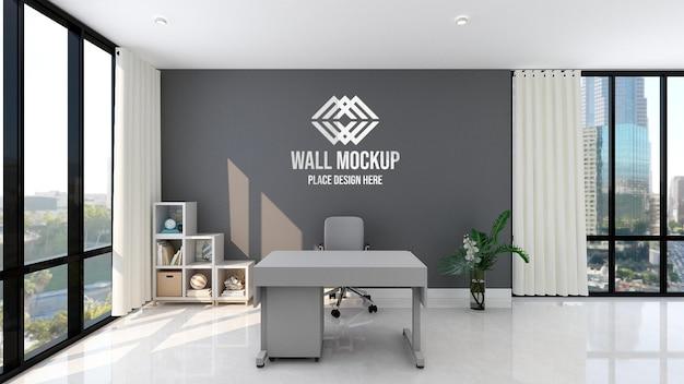 Nowoczesne minimalistyczne wnętrze obszaru roboczego ze świetlistą makietą ściany 3d