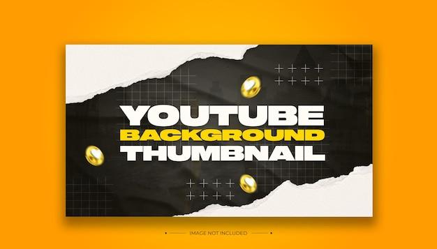 Nowoczesny szablon projektu miniatury tła youtube