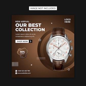Nowoczesny Zegarek Szablon Mediów Społecznościowych I Instagram Post Premium Psd