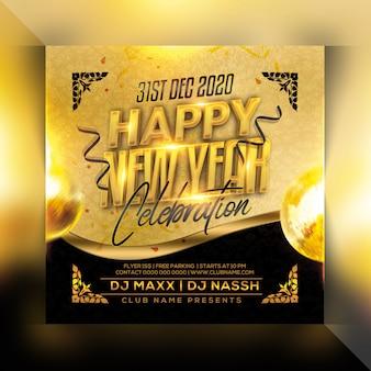 Nowy rok party ulotki uroczystości