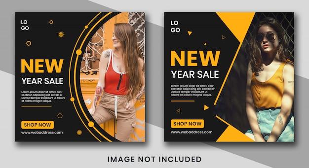 Nowy rok sprzedaży baner dla mediów społecznościowych