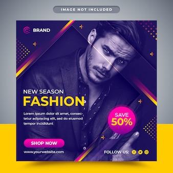 Nowy sezon moda sprzedaż mediów społecznościowych i szablon transparent www