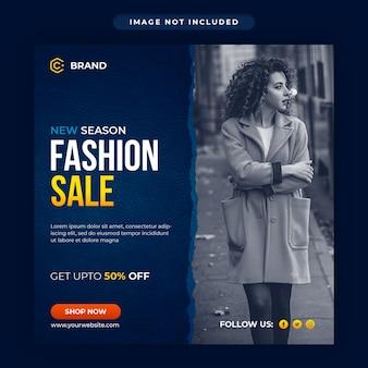 Nowy sezon sprzedaży mody baner instagram lub szablon postu w mediach społecznościowych
