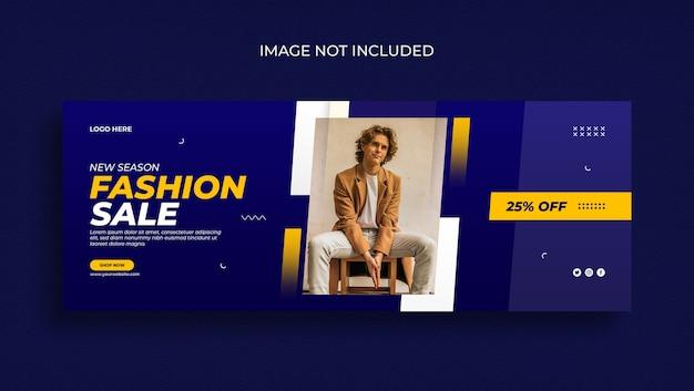 Nowy sezon sprzedaży mody baner internetowy lub szablon postu w mediach społecznościowych