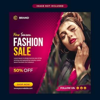 Nowy sezon sprzedaży mody banner instagram lub szablon postu w mediach społecznościowych