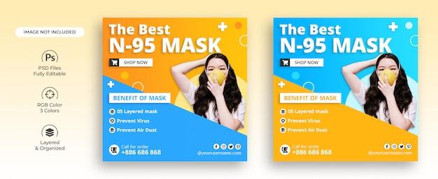 Ochrona przed wirusami maska na twarz szablon ogłoszenia w mediach społecznościowych