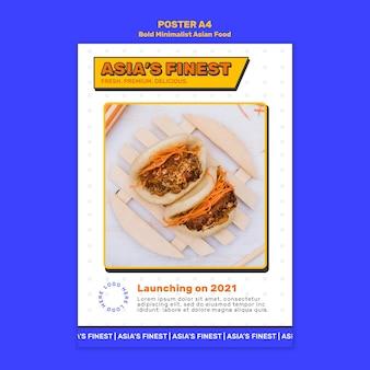 Odważny minimalistyczny projekt plakatu azjatyckiego jedzenia