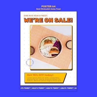 Odważny minimalistyczny styl plakatu azjatyckiego jedzenia