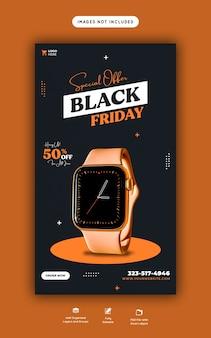 Oferta specjalna czarny piątek instagram i szablon baneru historii na facebooku