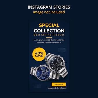 Oglądaj historie sprzedaży w mediach społecznościowych na instagramie