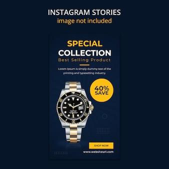 Oglądaj historie z mediów społecznościowych na instagramie