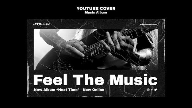 Okładka albumu muzycznego na youtube