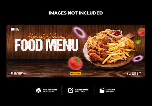 Okładka na facebooku menu restauracji pyszne jedzenie