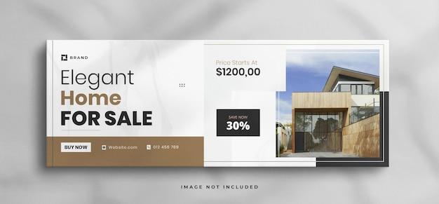 Okładka na facebooku okładka domu nieruchomości lub szablon banera internetowego z czystą makietą