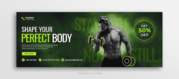 Okładka osi czasu na facebooku fitness i siłownia lub szablon banera internetowego w mediach społecznościowych