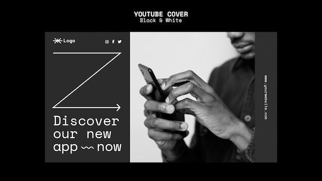 Okładka youtube aplikacji do łączenia osób