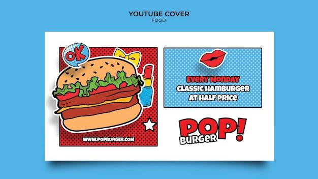 Okładka youtube pop art food