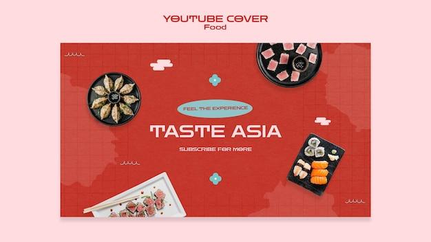 Okładka youtube z japońskim jedzeniem
