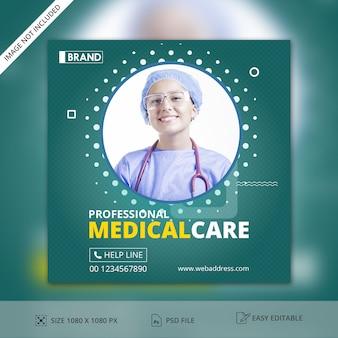 Opieka medyczna zdrowie social media post szablon transparent