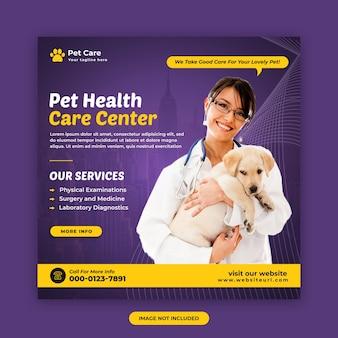 Opieka zdrowotna dla zwierząt domowych post w mediach społecznościowych i szablon projektu banera internetowego