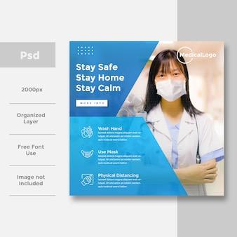 Opieka zdrowotna i medycyna baner społecznościowy