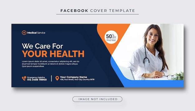 Opieka zdrowotna i medyczna banner na facebooku