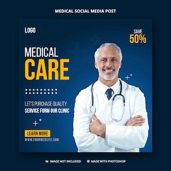 Opieka zdrowotna i medyczne posty w mediach społecznościowych dla szablonu posta na instagramie