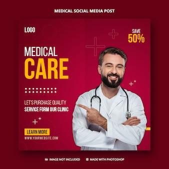 Opieka zdrowotna i medyczne posty w mediach społecznościowych, szablon postu na instagramie