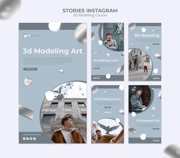 Opowieści z instagrama z kursu modelowania 3d