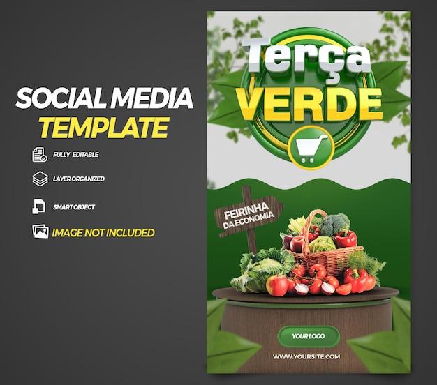 Opublikuj historie w mediach społecznościowych zielony wtorek w brazylii projekt szablonu renderowania 3d w języku portugalskim