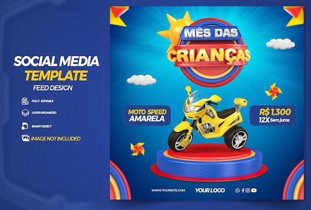 Opublikuj miesiąc dnia dziecka w mediach społecznościowych ze słońcem i podium do kompozycji w języku portugalskim