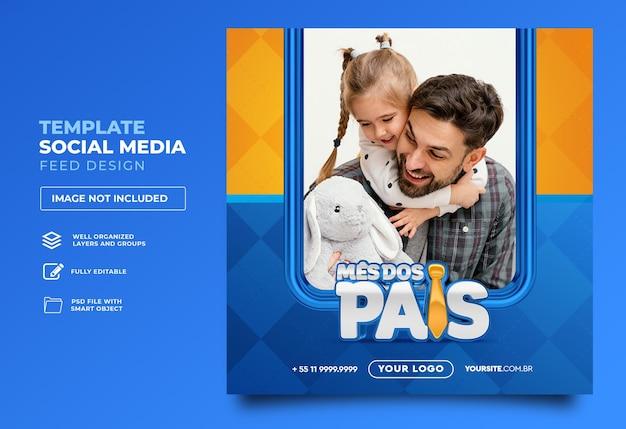 Opublikuj miesiąc ojców w mediach społecznościowych w brazylii projekt szablonu renderowania 3d