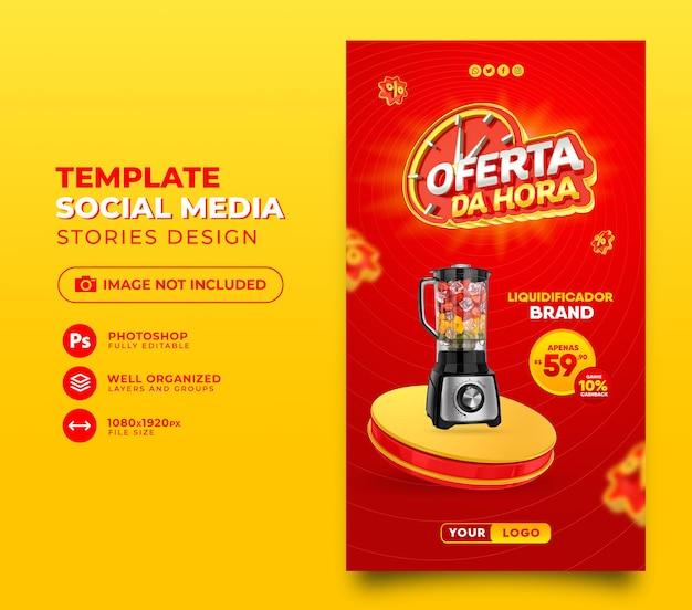 Opublikuj ofertę godziny w mediach społecznościowych w brazylii renderuje projekt szablonu 3d w języku portugalskim