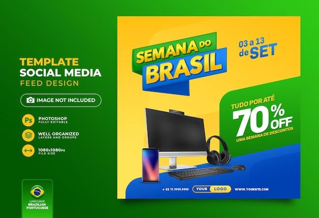 Opublikuj w mediach społecznościowych 3d renderowany tydzień brazylijski do projektu szablonu kampanii marketingowej w języku portugalskim