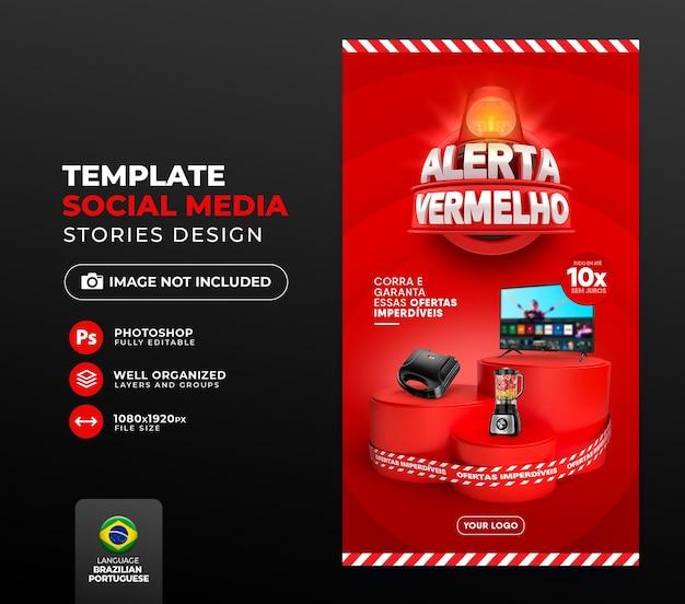 Opublikuj w mediach społecznościowych czerwony alert ofert w brazylii renderuje projekt szablonu 3d w języku portugalskim