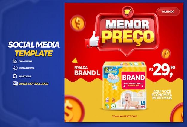 Opublikuj w mediach społecznościowych najniższa cena renderowania 3d dla sklepów wielobranżowych w brazylii