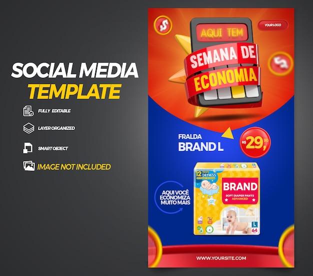 Opublikuj w mediach społecznościowych ofertę kompozycji dnia dla kampanii renderowania 3d w brazylijskim supermarkecie
