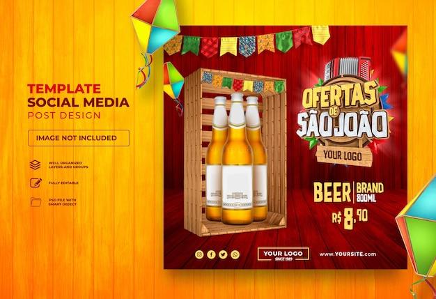 Opublikuj w mediach społecznościowych oferty sao joao renderowanie 3d brazylia festa junina