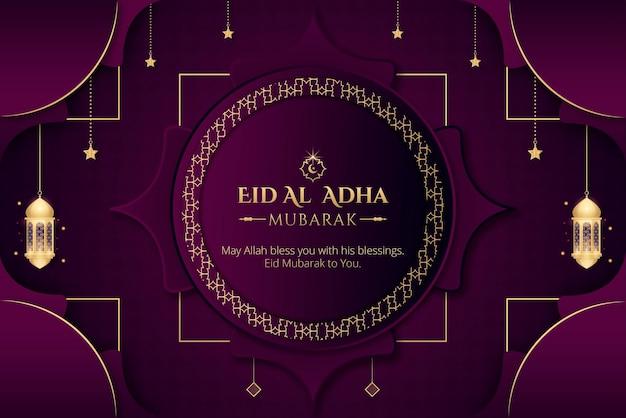 Ozdobny projekt tła islamskiego pozdrowienia eid al adha mubarak