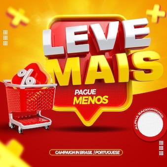 Pieczęć renderowania 3d dla ogólnych kampanii sklepów w brazylii z koszykiem