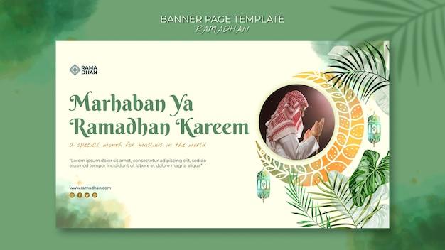 Piękny poziomy baner ramadan szablon