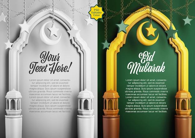 Pionowe karty z pozdrowieniami z copyspace renderowania 3d ramadan eid mubarak islamski motyw