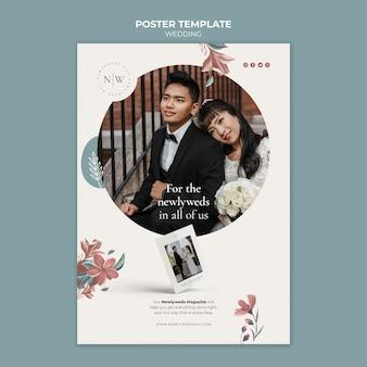 Pionowy plakat na ślub kwiatowy