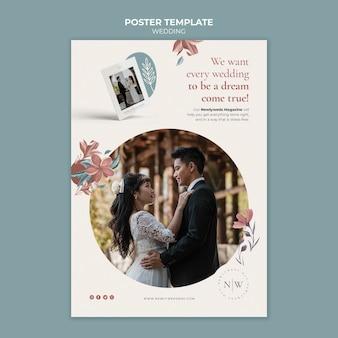 Pionowy Plakat Na ślub Kwiatowy Darmowe Psd