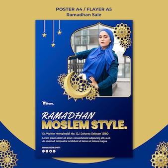 Pionowy plakat na sprzedaż w ramadanie