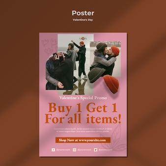 Pionowy plakat z romantyczną parą